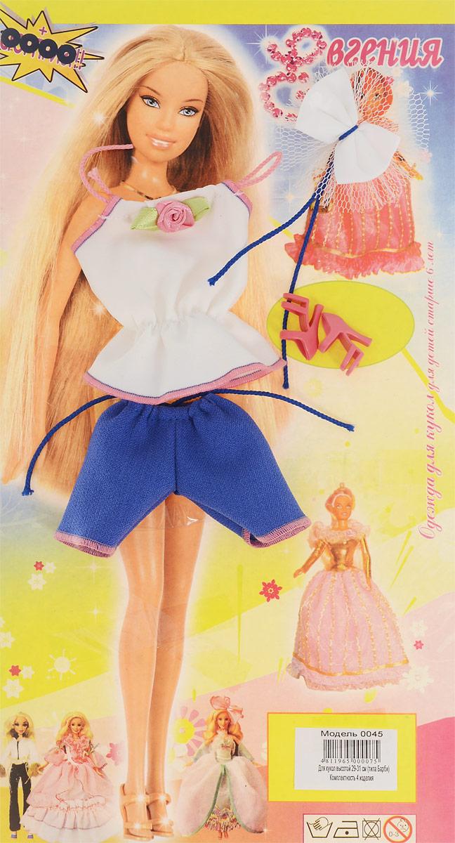 Евгения-Брест Одежда для кукол Костюм цвет белый синий