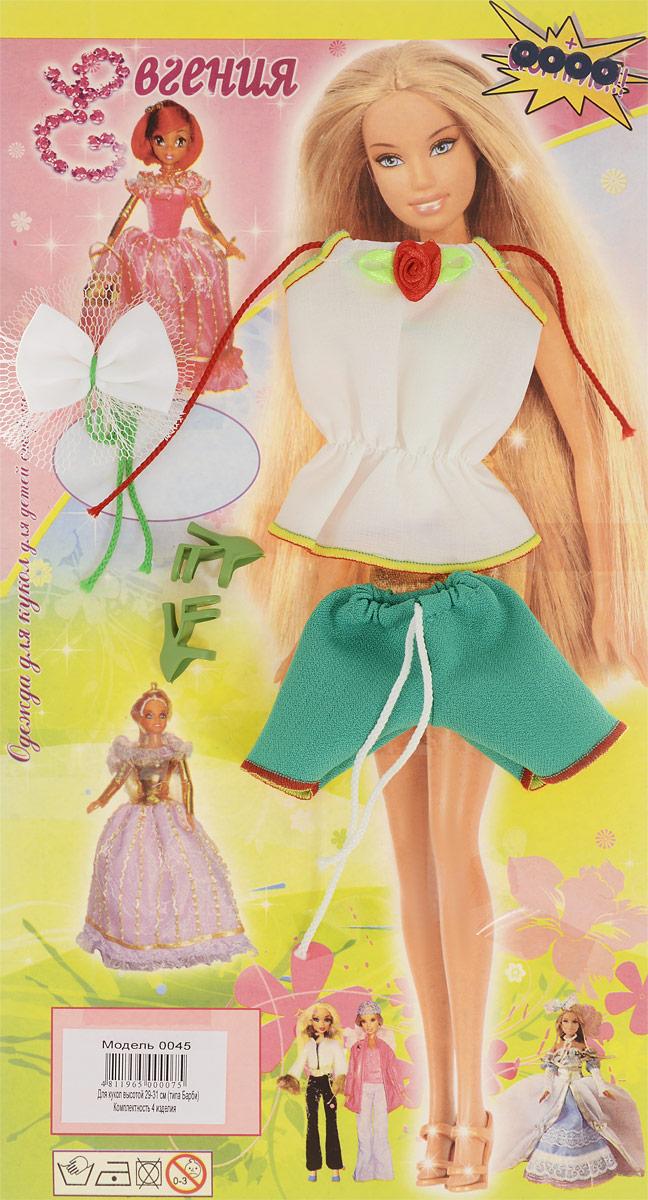 Евгения-Брест Одежда для кукол Костюм цвет белый зеленый