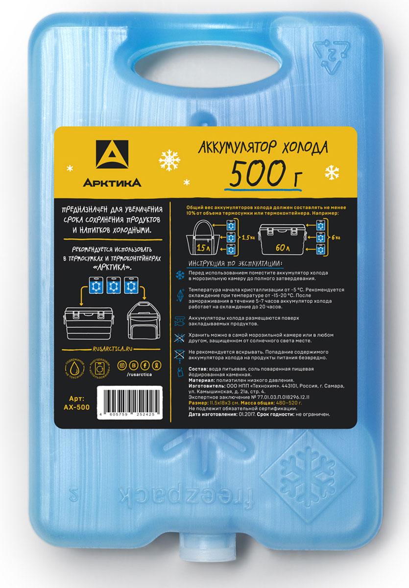Аккумулятор холода Арктика АХ-500АХ-500Заменители льда предназначены для нагнетания холода и увеличения срока сохранения продуктов холодными. Они представляют собой герметичную емкость, заполненную специальным теплоемким гелевым раствором. Они не токсичны, легко моются и предназначены для многократного использования. Перед использованием заменитель льда необходимо поместить в морозильное отделение холодильника на 5 часов до полного затвердевания. Для максимального сохранения холода аккумуляторы холода размещаются поверх закладываемых продуктов.