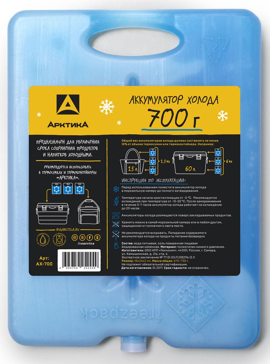 Аккумулятор холода Арктика АХ-700АХ-700Заменители льда предназначены для нагнетания холода и увеличения срока сохранения продуктов холодными. Они представляют собой герметичную емкость, заполненную специальным теплоемким гелевым раствором. Они не токсичны, легко моются и предназначены для многократного использования. Перед использованием заменитель льда необходимо поместить в морозильное отделение холодильника на 5 часов до полного затвердевания. Для максимального сохранения холода аккумуляторы холода размещаются поверх закладываемых продуктов.