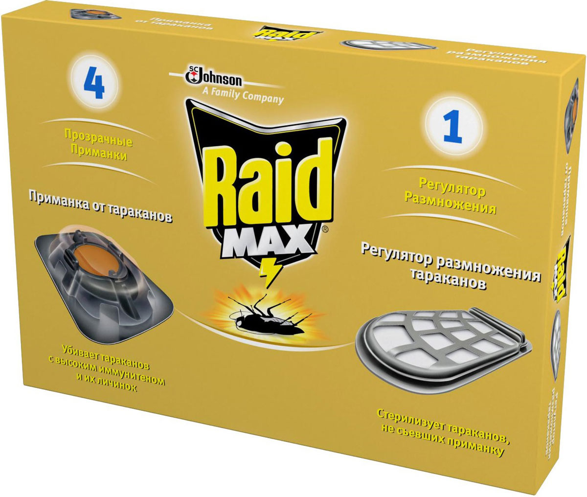 Приманки от тараканов Raid Max содержат инсектицид нового поколения Абамекин, эффективно уничтожающий даже тех тараканов, которые выработали иммунитет к другим средствам, а также эффективно действующий против их личинок. Прозрачный верх приманки Raid Max позволяет вам видеть пищу с инсектицидом, находящуюся внутри, что дает возможность контролировать длительность работы приманки:  пока содержимое не съедено полностью, приманка работает (не более трех месяцев).Способ применения Приманок от тараканов Raid Max:  Для максимального эффекта используйте одновременно 3-4  приманки на площади до 7 квадратных метров, а при большом количестве насекомых удвойте количество приманок. Для  лучшего эффекта располагайте приманки в непосредственной близости от плинтусов, в углах, под мойкой, в шкафах, где хранятся мусорные ведра и вблизи водопроводных труб. Меняйте ВСЕ приманки каждые 3 месяца. Укажите дату размещения приманки на обратной стороне диска и используйте этот указатель для напоминания о дате смены приманки. После использования, не нарушая целостности приманки, завернуть в бумагу и выбросить в мусоропровод.