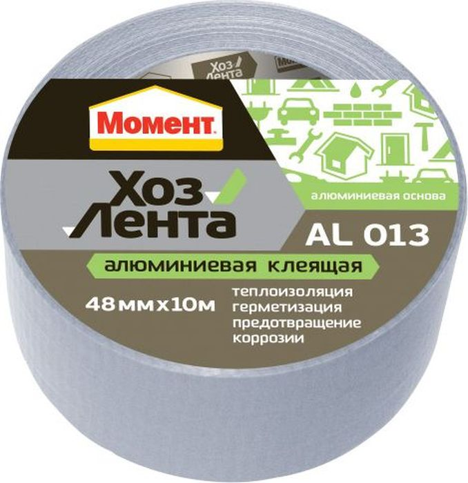 Лента клеящая Момент ХозЛента, алюминиевая1690067Усиленная липкая лента Момент ХозЛента, выполненная из алюминиевой фольги,предназначена для соединений, требующих герметизации, изоляции и предотвращения коррозии.Отличается улучшенными показателями теплоизоляции. Применяется для соединений, требующих герметизации, изоляции и предотвращения коррозии ввоздуховодах, вентиляции, кондиционерах; для герметизации соединительных швов труб,корпусов, агрегатов и узлов; для защиты частей оборудования от проникновения пара, грязи ипыли; для строительных и ремонтных, монтажных и теплоизоляционных работ; для соединениядеталей с металлическим покрытием; для снижения уровня теплопотерь.Особенности ленты: - Высокая прочность соединения. - Водостойкость. - Высокая теплостойкость. - Улучшенная теплоизоляция. - Долговечность. - Прочная - надежно защитит поверхность от повреждений.Ширина ленты: 48 мм.