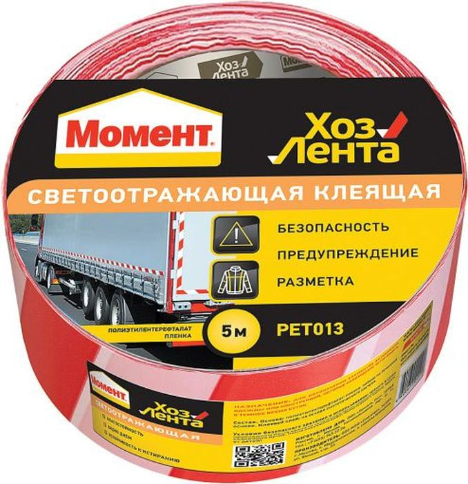 Лента клеящая Момент ХозЛента, светоотражающая, цвет: красный, 48 мм х 5 м1918969Лента клеящая Момент ХозЛента, светоотражающая, предназначена для обозначения элементов автомобиля, одежды или конструкций, которые необходимо четко видеть в темное время суток. Особенности: - Высокая механическая прочность. - Обеспечивает безопасность в темное время суток. - Устойчива к воздействию воды, ультрафиолета и низких температур. - Обладает светоотражающим эффектом.