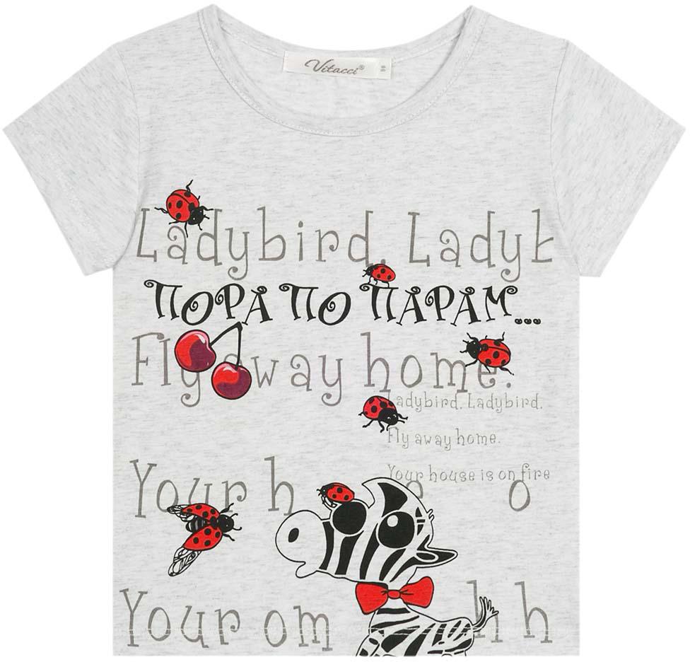 Футболка для девочки Vitacci, цвет: серый. 2172109-02. Размер 1102172109-02Замечательная летняя футболка с оригинальным принтом - отличный выбор для маленькой модницы в летний день.