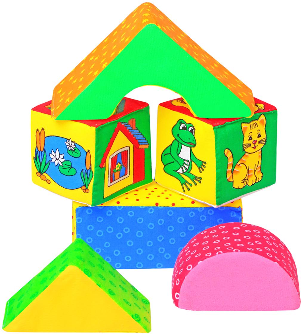 Мякиши Мягкие кубики Домики