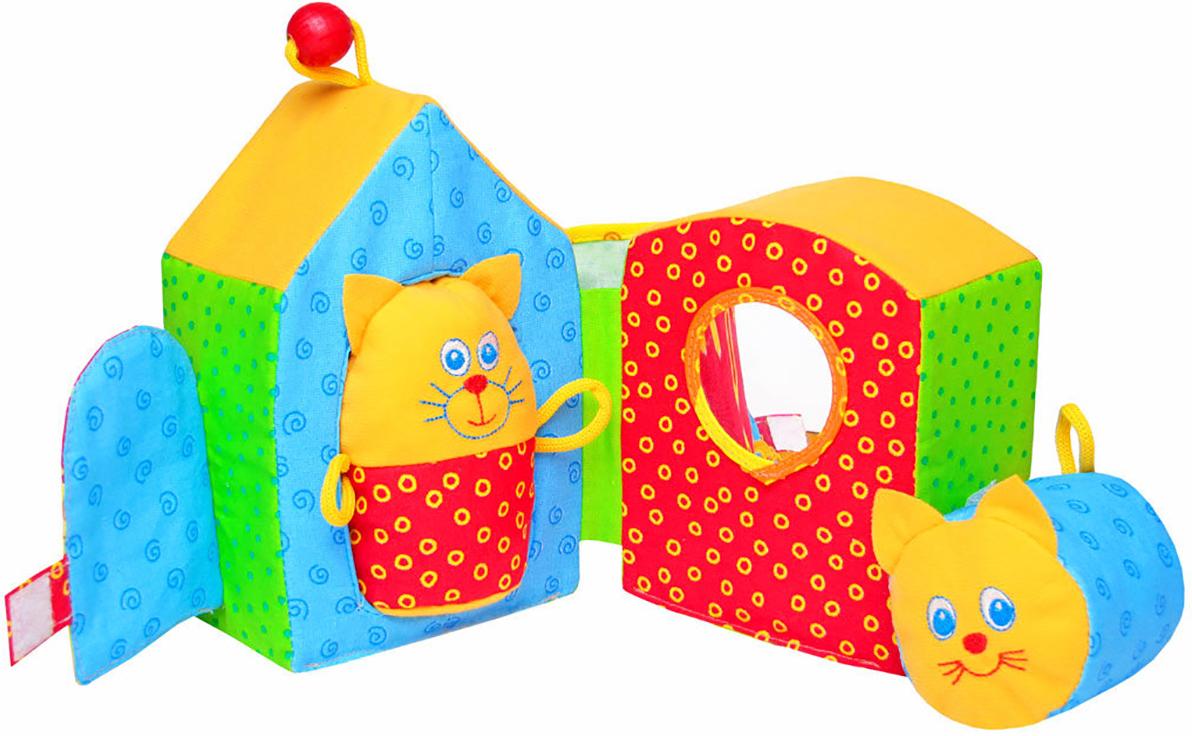 Мякиши Мягкая развивающая игрушка Кошкин дом цвет желтый зеленый голубой