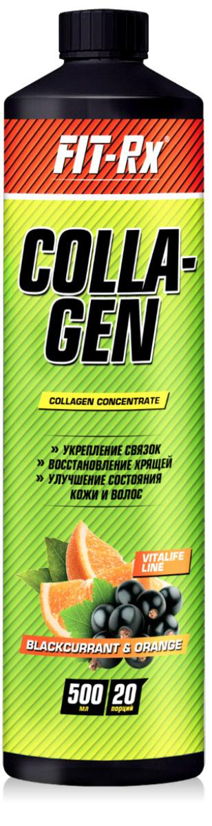 Collagen от FIT-Rx представляет собой коллагеново-витаминный комплекс в жидкой форме, обеспечивающей продукту высокую биодоступность, что значительно ускоряет включение коллагена в работу по восстановлению повреждённых тканей организма. Наличие достаточного количества коллагена в организме в первую очередь необходимо для нормального функционирования тканей, испытывающих постоянную механическую нагрузку: сухожилий, хрящей, межпозвоночных дисков, костного скелета. Физиологическая и эстетическая норма состояния кожи, волос, ногтей также напрямую зависит от достатка коллагена – исходного белка, формирующего данные ткани.  Товар сертифицирован.    Как повысить эффективность тренировок с помощью спортивного питания? Статья OZON Гид