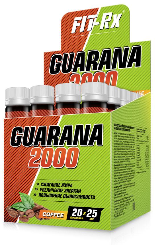 Энергетический напиток FIT-Rx Guarana 2000, кофе, 25 мл, 20 шт4630018861223Guarana 2000 содержит экстракт плодов растения гуараны, кофеин которого достаточно медленно усваивается, поэтому не раздражает стенки желудка и мягко воздействует на весь организм. Гуарана улучшает обмен веществ, выводит из организма токсины и лишнюю жидкость, уменьшает жировые отложения, а также притупляет чувство голода. Умеренное употребление гуараны помогает улучшить кровообращение, снизить уровень холестерина и улучшить работу сердца. Это растение избавляет от хронической усталости и депрессии, увеличивает выносливость, избавляет от раздражительности и нормализует эмоциональное состояние. Гуарана является медленным кофеином, который поддерживает бодрое состояние духа и тела на все время тренировки. В продукт также добавлен быстрый кофеин, который ведет к возникновению высокой мотивации и физических возможностей сразу после приема. Синергетическое действие двух видов кофеина позволяет тратить больше калорий и сжигать больше жира. Витаминно-минеральный комплекс в продукте улучшает самочувствие, активизирует антимикробную и противовирусную защиту организма, обладает антиоксидантным и энергообразующим действием. .Не рекомендуется употреблять перед сном.Товар сертифицирован.Как повысить эффективность тренировок с помощью спортивного питания? Статья OZON Гид