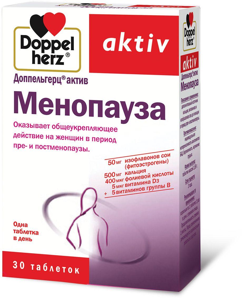 Доппельгерц Актив Менопауза таблетки №3027818Дефицит эстрогенов в организме женщины в период пре- и постменопаузы вызывает возникновение целого ряда симптомов, к числу которых относятся нейро-вегетативные, сердечно-сосудистые и урогенитальные симптомы, а также формирование дефицита костной ткани. Сочетание фитоэстрогенов, кальция + D3 и витаминов позволит Вам оставаться надолго здоровой, красивой и работоспособной. Сфера применения: ВитаминологияМакро- и микроэлементы