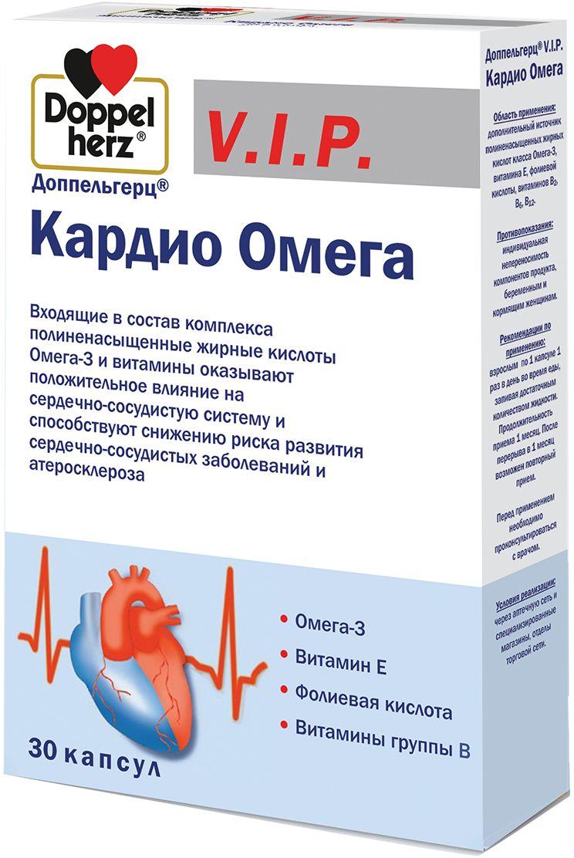 Доппельгерц V.I.P. Кардио Омега капсулы 1610 мг №30205952Входящие в состав Доппельгерц V.I.P. Кардио Омега полиненасыщенные жирные кислоты Омега-3 и витамины оказывают положительное влияние на сердечно-сосудистую систему и способствуют снижению риска развития сердечно-сосудистых заболеваний и атеросклероза. Сфера применения: ВитаминологияОмега