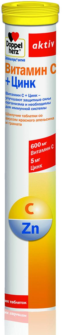Витамин С Doppelherz Aktiv, с цинком, 15 шипучих таблеток atlanta ath 2431 silver black чайник электрический