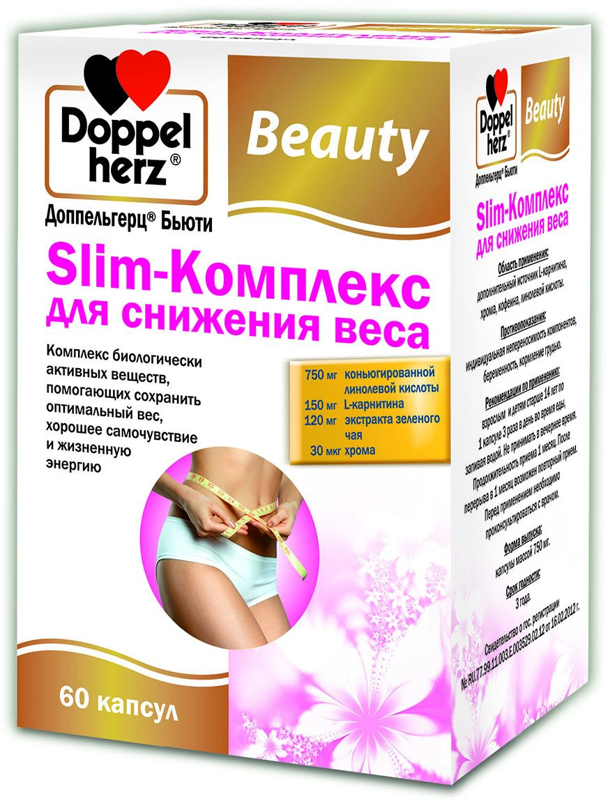 Slim-Комплекс Doppelherz Beauty для снижения веса, 60 капсул213721Slim-Комплекс Doppelherz Beauty для снижения веса – комплекс биологически активных веществ, помогающих сохранить оптимальный вес, хорошее самочувствие и жизненную энергию. Не является лекарственным средством. Хром – микроэлемент, необходимый в процессах образования энергии, важен для синтеза холестерина, жиров и белков, он активный участник метаболизма глюкозы. Снижает жировую массу, способствует росту мышечной ткани, используется для контроля уровней холестерина и глюкозы в крови. Хром в организме оказывает эффекты в основном как фактор толерантности к глюкозе. Он взаимодействует непосредственно с инсулином и обеспечивает поглощение глюкозы клетками периферических тканей. При дефиците хрома действие инсулина блокировано, уровень глюкозы крови повышается. Хром также участвует в синтезе жирных кислот и холестерина, и обязателен для эффективной функции миокарда.Экстракт зеленого чая (активное вещество - кофеин) – вещество, усиливающее и регулирующее процессы возбуждения в коре головного мозга и повышающее двигательную активность. Стимулирующее действие приводит к повышению умственной и физической работоспособности, уменьшению усталости и сонливости. Сердечная деятельность под влиянием кофеина усиливается, сокращения миокарда становятся более интенсивными и учащаются. Кофеин стимулирует секреторную деятельность желудка, понижает агрегацию тромбоцитов.L-карнитин – биологически активное витаминоподобное вещество. L-карнитин участвует в транспорте свободных жирных кислот через мембраны митохондрий, которые отвечают за расщепление белков, жиров и углеводов и обеспечивают клетку источником энергии. В присутствии L-карнитина жиры окисляются и передают организму содержащуюся в них энергию. Поэтому эффективное расщепление липидов возможно лишь при достаточном содержании L-карнитина в организме. L-карнитин активно используется для метаболизма жиров и нормальной работы сердца, мозга, нервной системы. Кроме сжигани