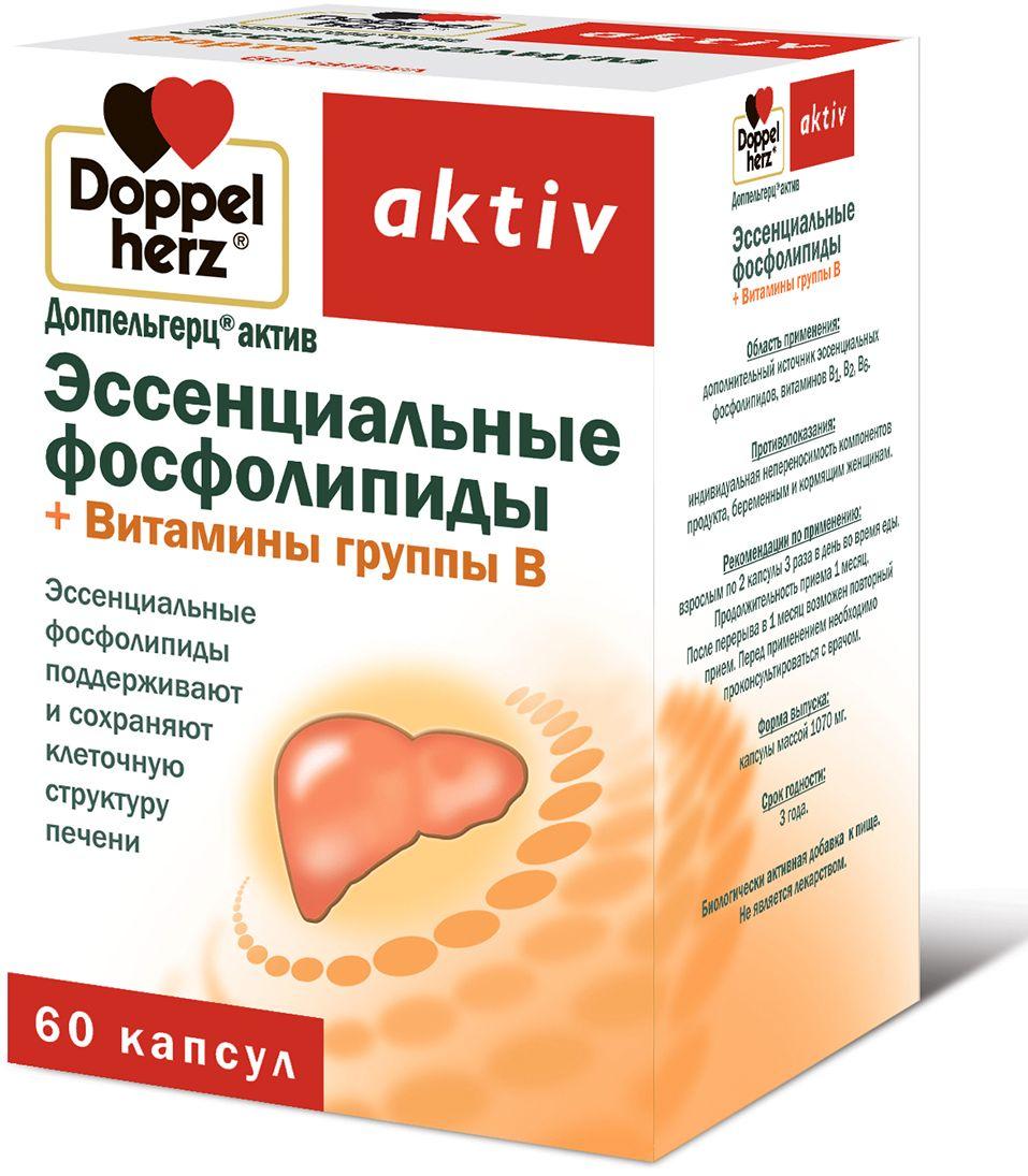 Доппельгерц Актив Эссенциальные фосфолипиды + Витамины группы В капсулы 1070 мг №60 капсулы позитив 300 мг 60 шт