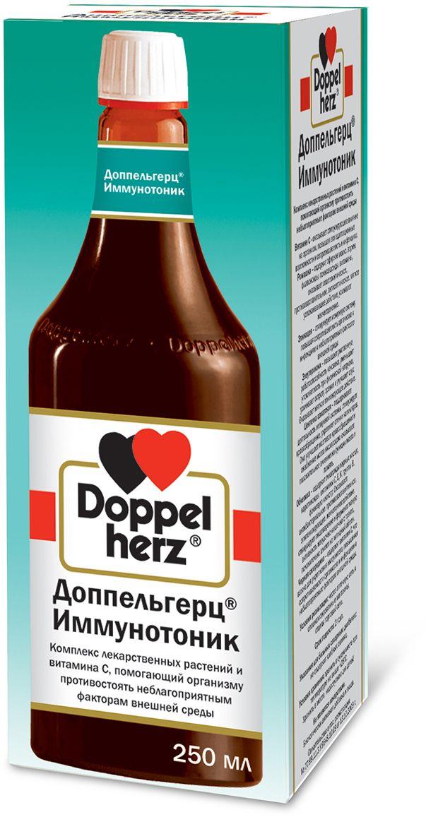 Доппельгерц Иммунотоник флакон 250 мл Доппельгерц / Doppelherz