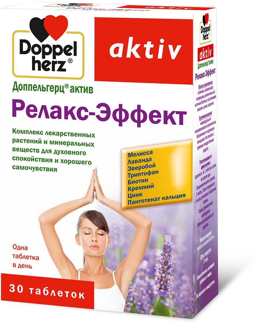 Доппельгерц Актив Релакс-эффект таблетки 618 мг №30220271Комплекс лекарственных растений и минеральных веществ для духовного спокойствия и хорошего самочувствия. Сфера применения: НеврологияУспокоительное