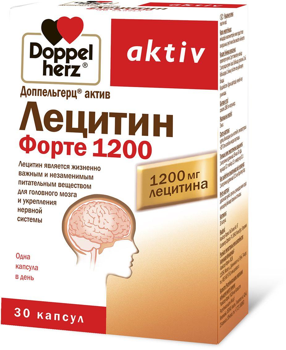 Доппельгерц Актив Лецитин Форте 1200 капсулы 1865 мг №30 доппельгерц vip офтальмовит 60 капсулы