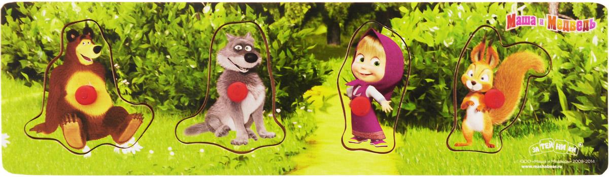 Затейники Рамка-вкладыш Маша и Медведь Мишка волк Маша белка развивающая игра на магнитах календарь природы маша и медведь
