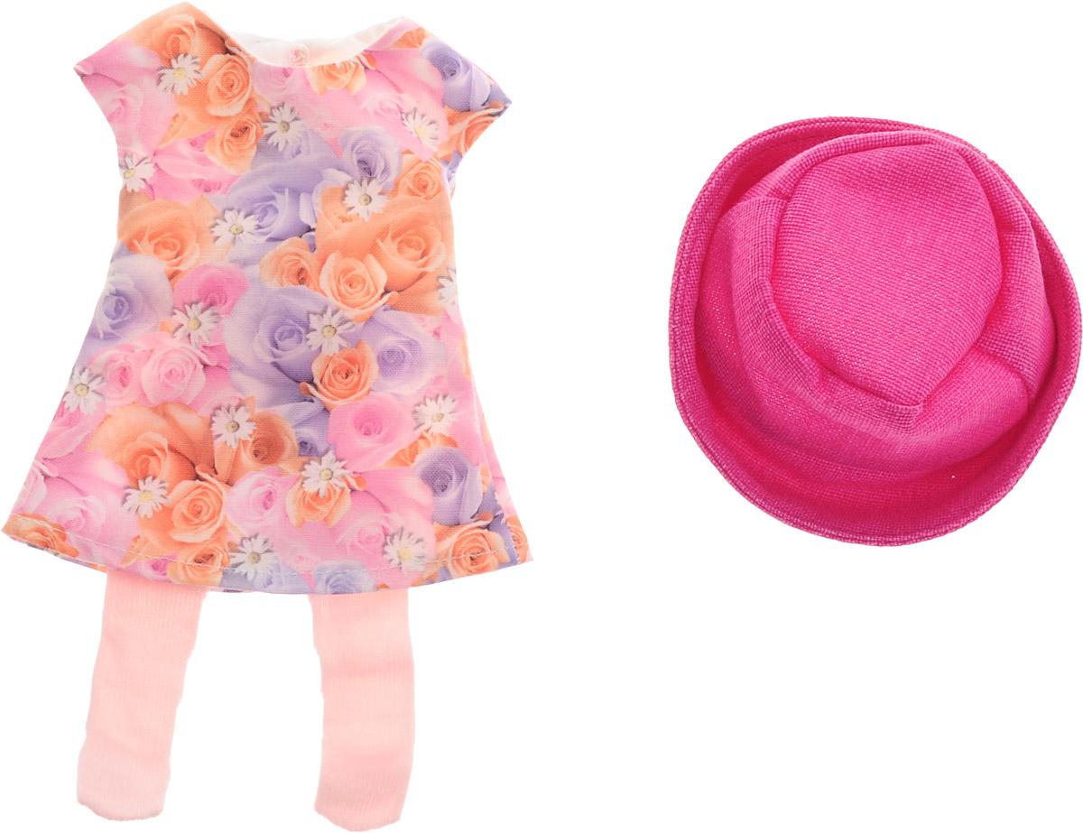 Vestida de Azul Комплект одежды для куклы Паулины Весна Прованс vestida de azul кукла карлотта лето морской стиль