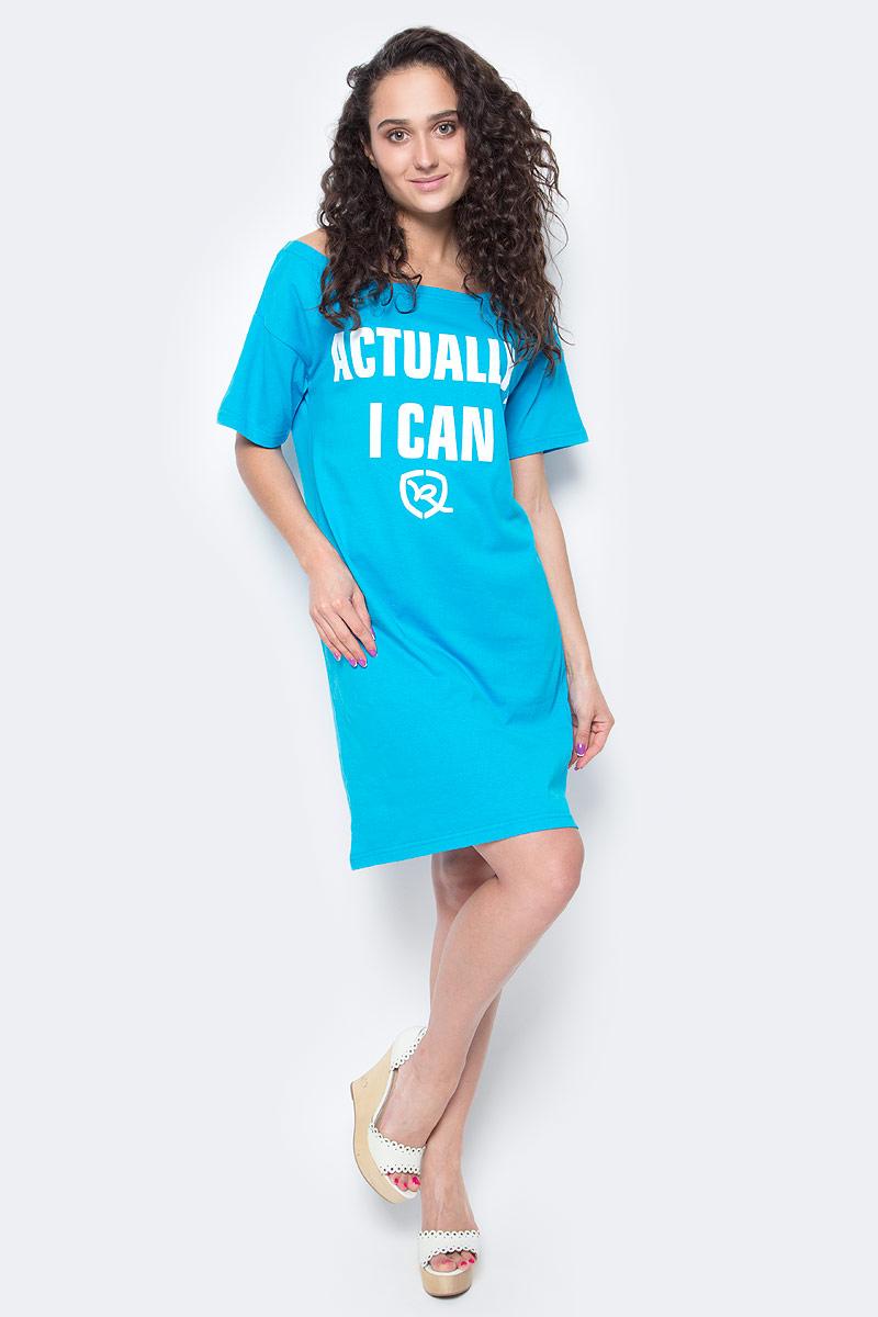 Платье Rocawear, цвет: бирюзовый. R021756. Размер XS (42)R021756Женское хлопковое Rocawear платье на одно плечо - тренд последних нескольких сезонов. Небрежное спадание и оголенное плечо добавляют пикантности, привлекательности, но в то же время не опошляют образ. Также сочетание сексуальной нотки с удобным повседневным кроем делает внешний вид индивидуальным и оригинальным. Cпереди платье украшено принтом с надписью Actually, I Can.