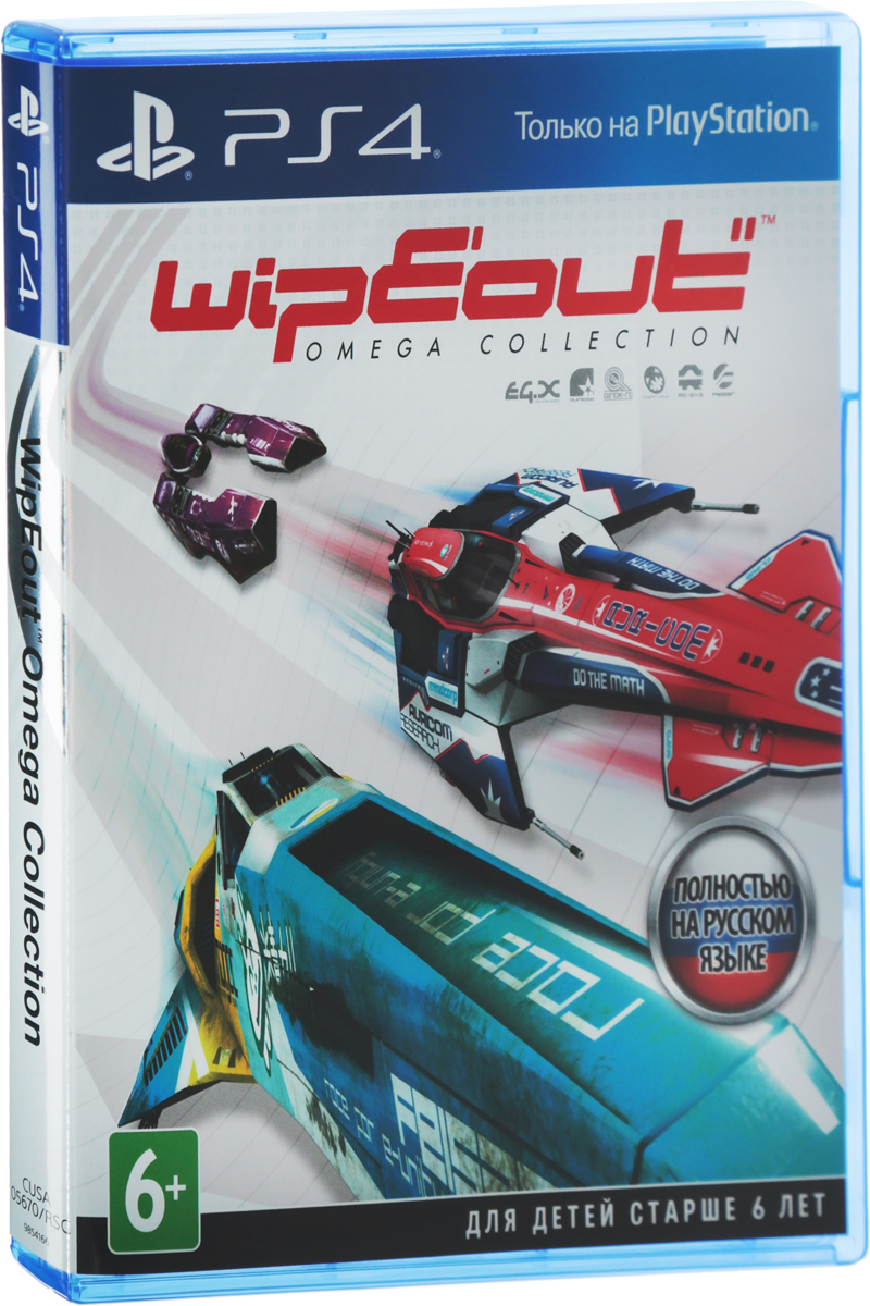 Zakazat.ru WipEout Omega Collection (PS4)