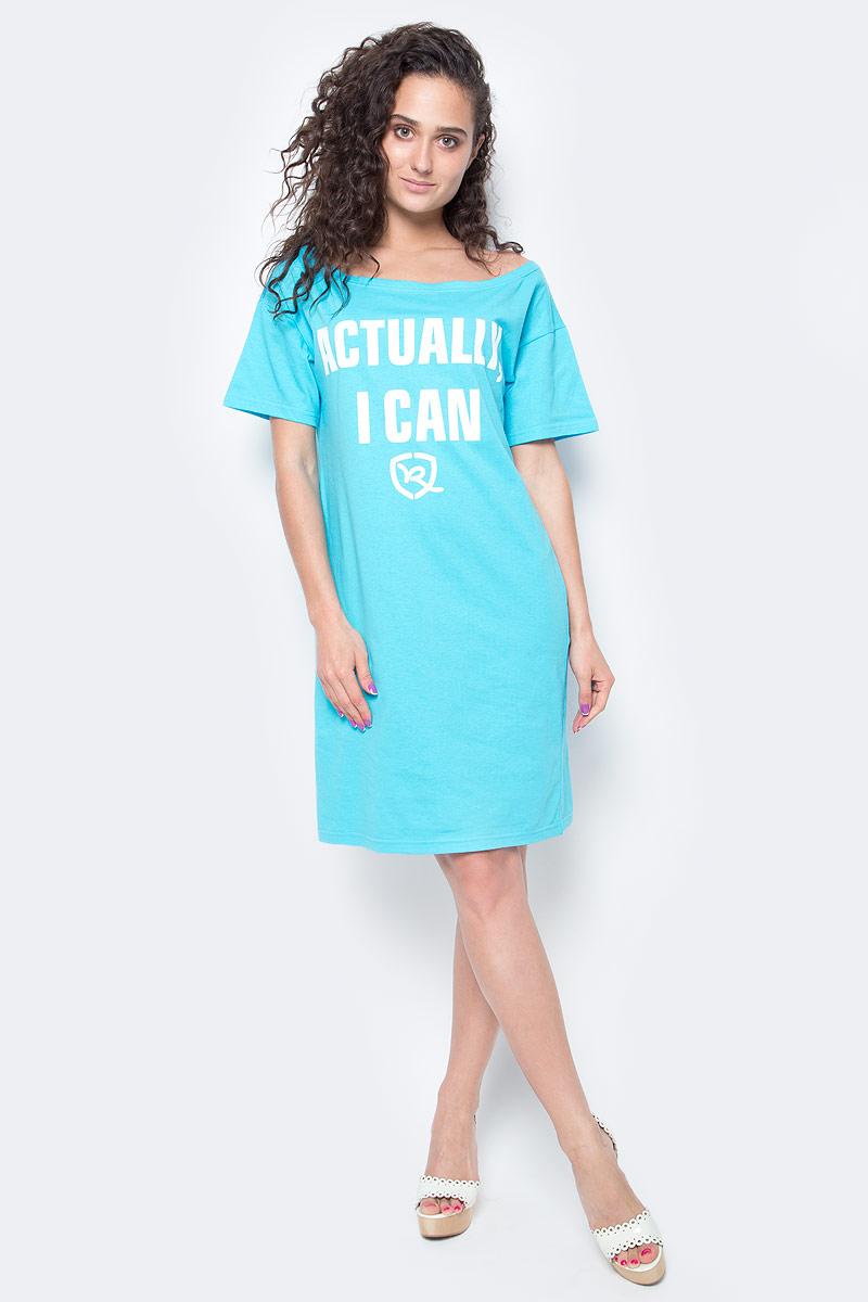 Платье Rocawear, цвет: голубой. R021756. Размер L (48)R021756Женское хлопковое Rocawear платье на одно плечо - тренд последних нескольких сезонов. Небрежное спадание и оголенное плечо добавляют пикантности, привлекательности, но в то же время не опошляют образ. Также сочетание сексуальной нотки с удобным повседневным кроем делает внешний вид индивидуальным и оригинальным. Cпереди платье украшено принтом с надписью Actually, I Can.