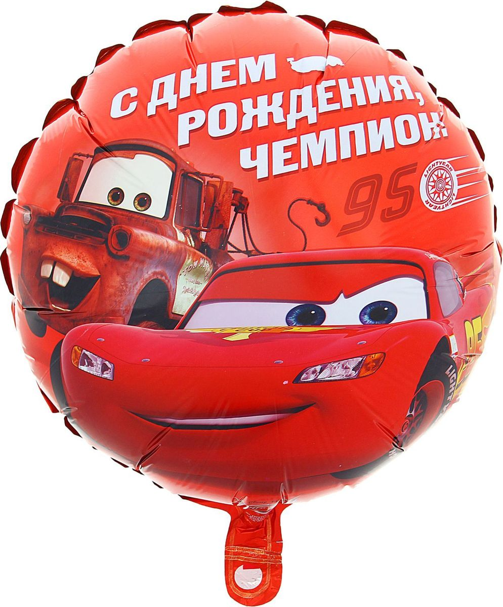 Disney Воздушный шар Чемпион Тачки -  Воздушные шарики