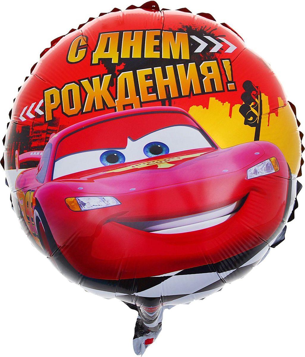 Disney Шар воздушный С днем рождения Тачки круг 45 см disney гирлянда детская резная с подвесками с днем рождения тачки 200 см
