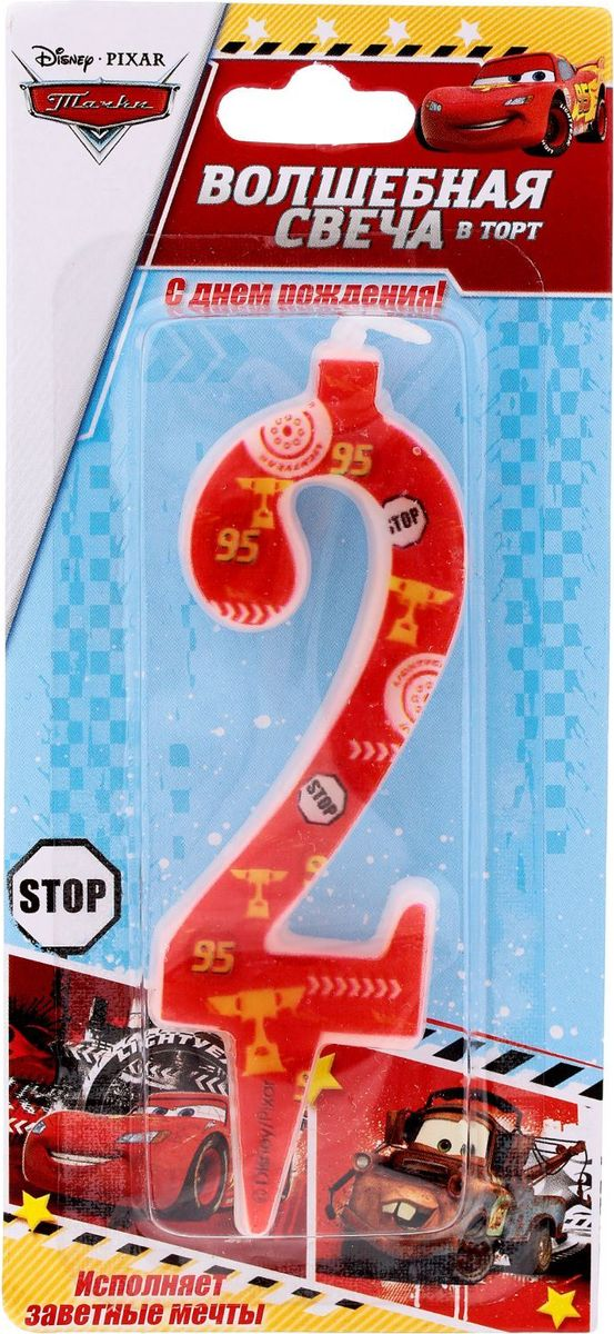 Disney Свеча для торта Тачки С днем рождения Цифра 2 1446489