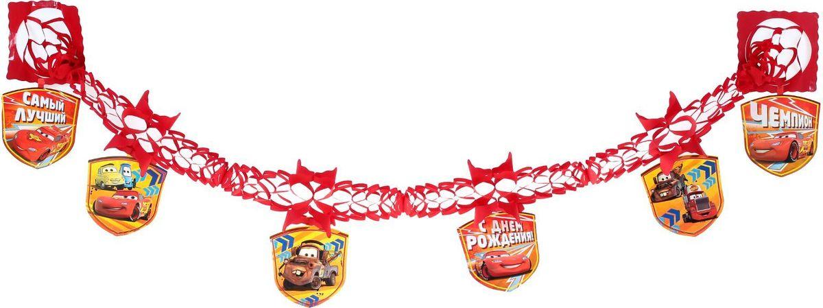 Disney Гирлянда детская резная с подвесками С днем рождения! Тачки 200 см -  Гирлянды и подвески