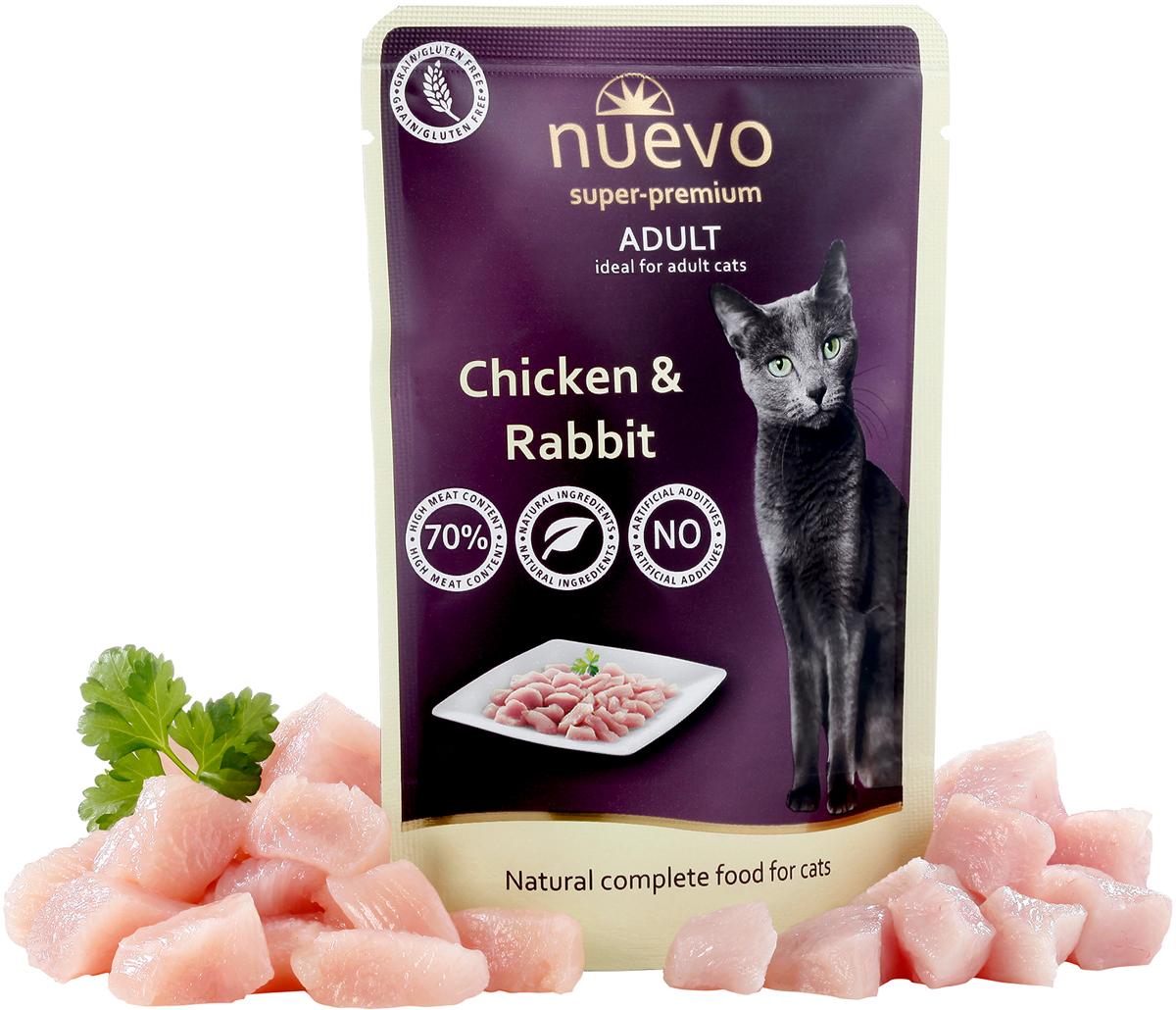 Консервы Nuevo для взрослых кошек, с курицей и мясом кролика, 85 г95206Консервы Nuevo для взрослых кошек - деликатесное питание, которое содержит 72% свежего мяса курицы и кролика, высококачественное масло лосося, что в целом позволяет поддерживать здоровье иммунной системы для обеспечения здоровой активной жизни вашей кошки. Состав: 72% мяса (40% мяса курицы, 32% мяса кролика), 26,5% куриного бульона, 1% минералов, 0,5% масла лосося. Анализ: белок 10,8%, жир 6,5%, сырая зола 2,4%, сырая клетчатка 0,5%, влага 77%, кальций 0,25%, фосфор 0,20%, таурин 1500 мг.Товар сертифицирован.