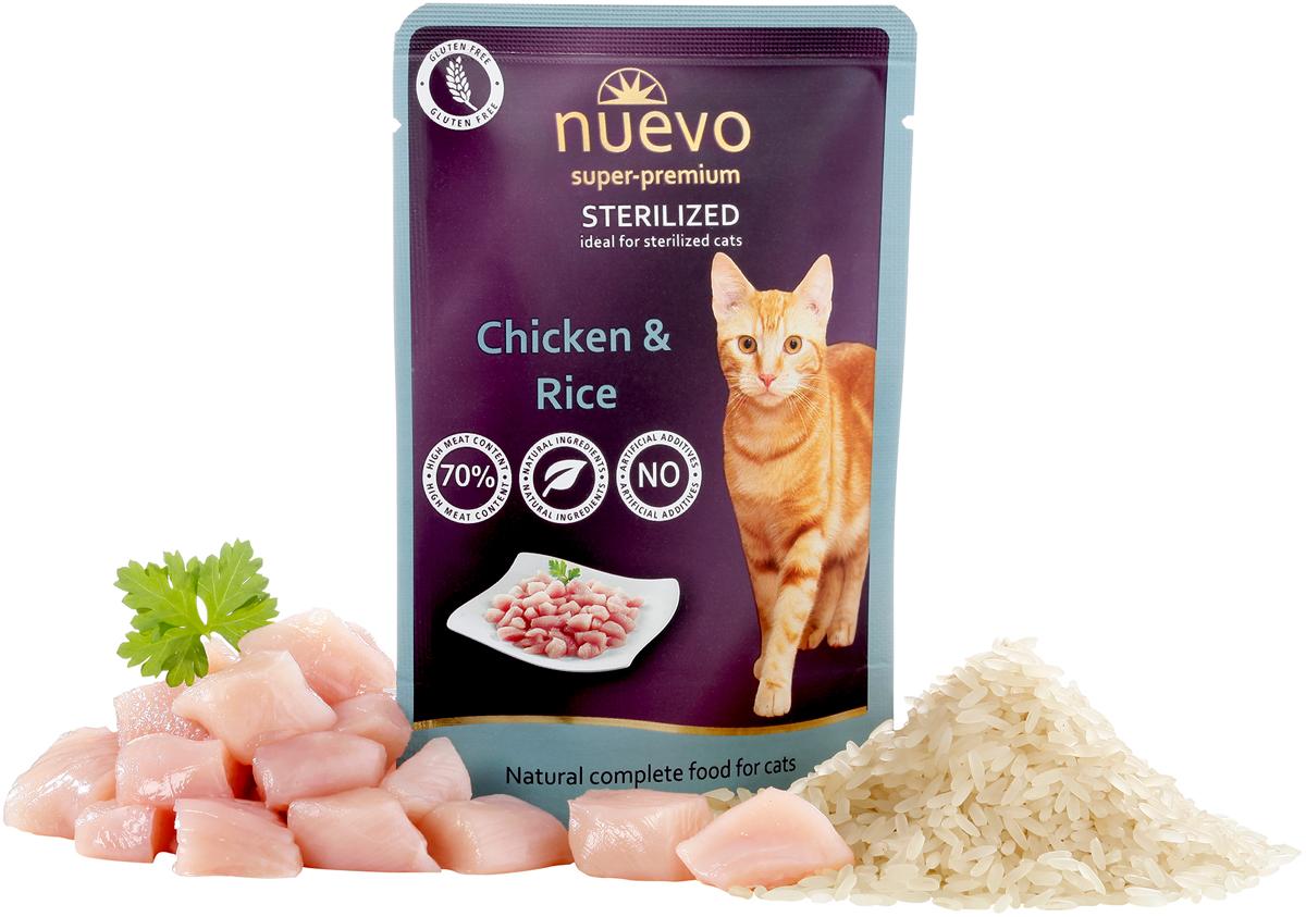 Консервы Nuevo для стерилизованных кошек, с курицей и рисом, 85 г95203Консервы Nuevo разработаны специально для животных, ведущих малоподвижный образ жизни. Рацион имеет пониженное содержание жиров - всего 3,9% и пониженный уровень белка - 8,6%. Ограниченное потребление калорий позволяет контролировать вес животного безопасным и здоровым образом. Состав: 64% мяса (40% курица, 24% мяса птицы), 28,9% бульона, 3% рис, 3% целлюлоза, 1% минералы, 0,1% кальция карбонат. Анализ: белок 10,8%, жир 6,5%, сырая зола 2,5%, сырая клетчатка 0,5%, влага 79%, кальций 0,25%, фосфор 0,20%, таурин 1500 мг.Товар сертифицирован.