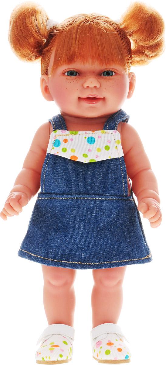 Vestida de Azul Пупс Кина в джинсовом комбинезоне