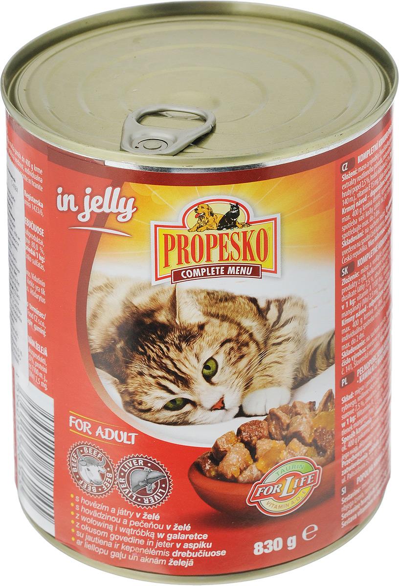 Консервы для кошек Propesko, желе с говядиной и печенью, 830 г14518Консервы Propesko - это полнорационное питание для взрослых кошек. Консервированный корм оказывает благотворное влияние на организм питомца, улучшает пищеварение и дарит чувство сытости на долгое время.Товар сертифицирован.