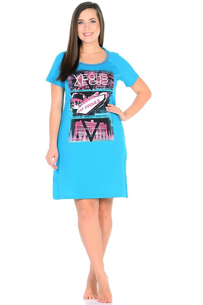 Платье домашнее HomeLike, цвет: бирюзовый. 741. Размер 52741Домашнее платье HomeLike трапециевидного покроя с короткими рукавами-реглан и с широким округлым вырезом горловины выполнено из трикотажа, по переду печатный рисунок. Удобный крой, положительные свойства ткани наряду с лаконичным модным дизайном подарят вашему домашнему образу стильный внешний вид, легкость и комфорт.