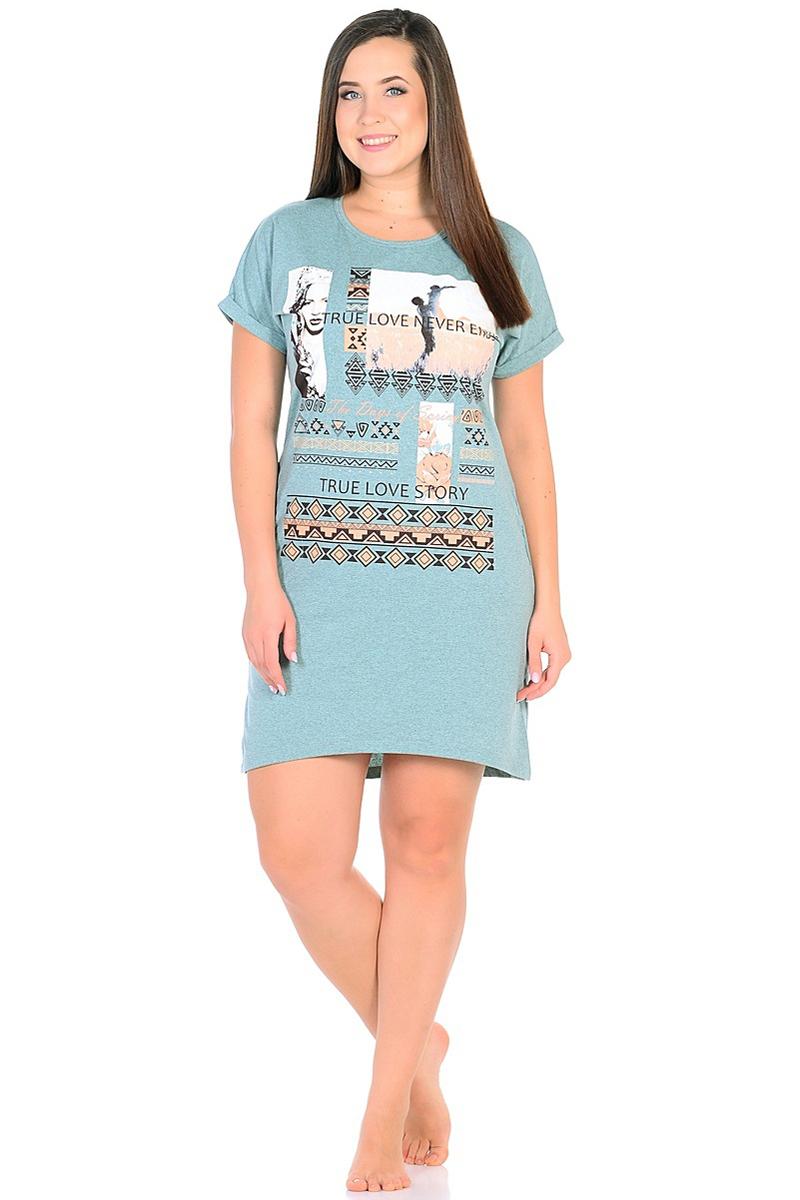 Платье домашнее HomeLike, цвет: серый, зеленый. 752. Размер 54752Стильное и комфортное домашнее платье HomeLike выполнено из трикотажного полотна. Модель прямого силуэта, с короткими цельнокроеными рукавами, с округлым вырезом горловины, спинка немного удлиненная, в боковых швах карманы, по переду стильный принт. Прямой крой обеспечит комфорт и свободу движениям, скроет недостатки фигуры тем, кто в этом нуждается. Оптимальная длина позволяет носить такое платье, как самостоятельную вещь или как тунику, дополнять леггинсами или облегающими бриджами, капри и брючками.