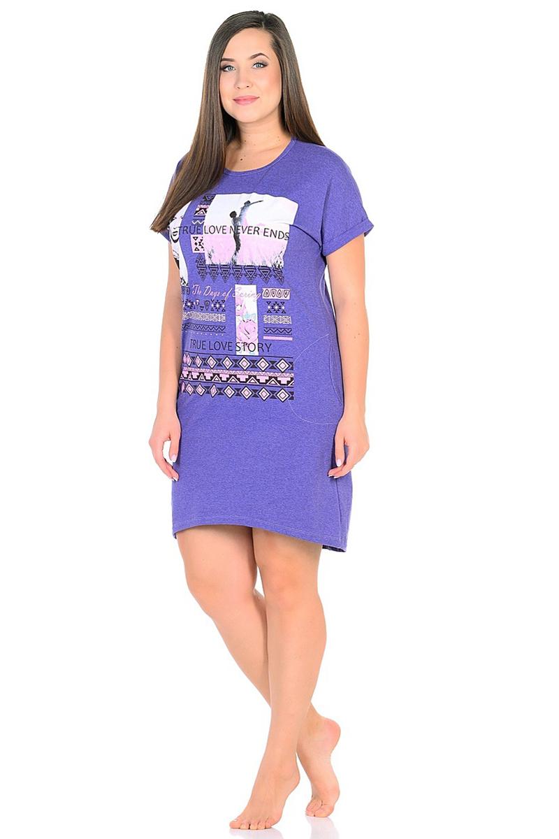 Платье домашнее HomeLike, цвет: фиолетовый. 752. Размер 58752Стильное и комфортное домашнее платье HomeLike выполнено из трикотажного полотна. Модель прямого силуэта, с короткими цельнокроеными рукавами, с округлым вырезом горловины, спинка немного удлиненная, в боковых швах карманы, по переду стильный принт. Прямой крой обеспечит комфорт и свободу движениям, скроет недостатки фигуры тем, кто в этом нуждается. Оптимальная длина позволяет носить такое платье, как самостоятельную вещь или как тунику, дополнять леггинсами или облегающими бриджами, капри и брючками.