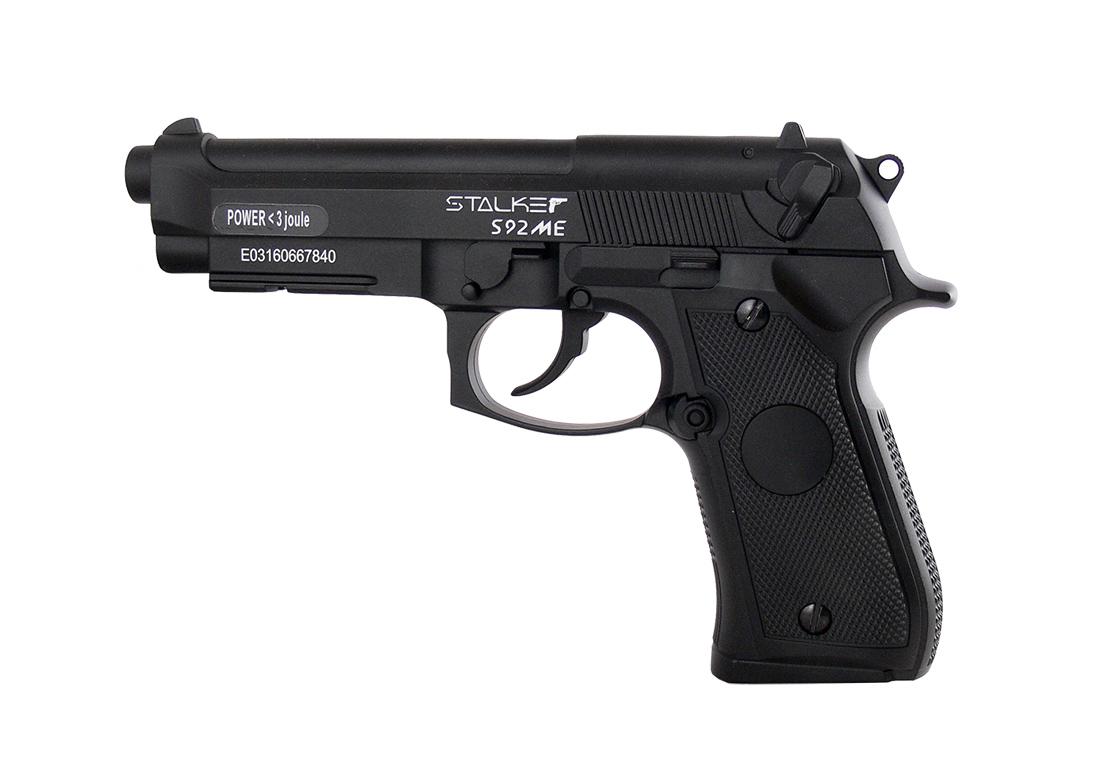 Пистолет пневматический Stalker S92ME, (аналог Beretta 92). ST-11051ME
