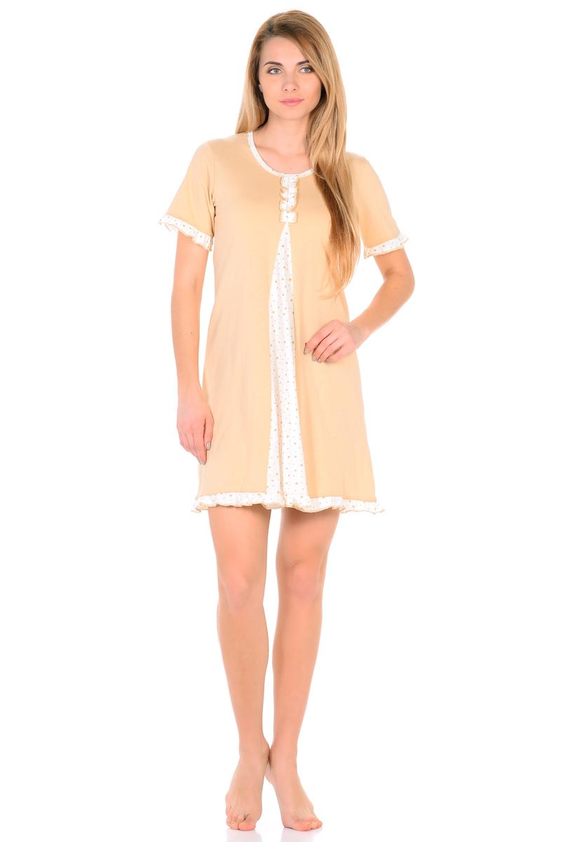 Ночная рубашка женская HomeLike, цвет: бежевый. 826. Размер 52826Ночная сорочка HomeLike из хлопкового трикотажа, трапециевидного покроя с треугольной вставкой по переду. Округлый вырез горловины обработан контрастной окантовкой, дополнен декоративной планкой оборочкой. Короткие рукава оформлены контрастными рюшами, такие же украшают и нижний край сорочки. Хлопковый трикотаж приятен к телу, удобный крой не сковывает движений во сне, в такой сорочке гарантированы самые крепкие и спокойные сны.