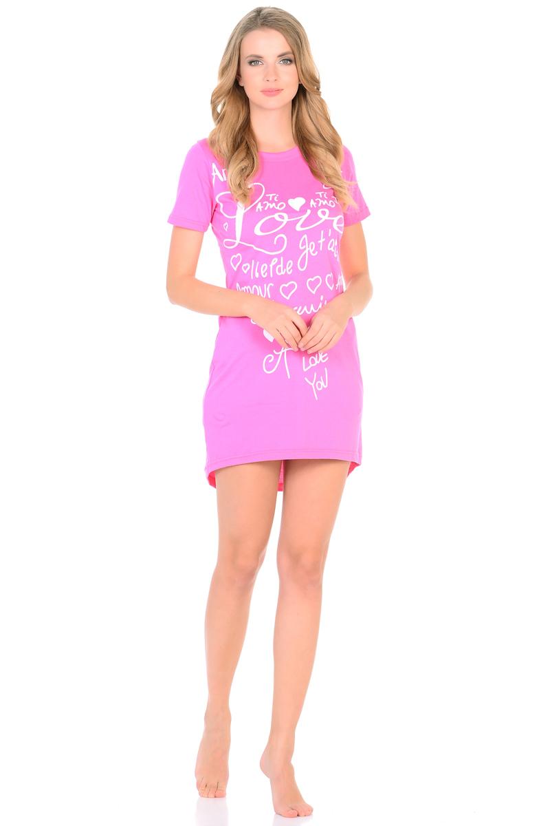 Платье домашнее HomeLike, цвет: фуксия. 834. Размер 52834Домашнее платье HomeLike приталенного силуэта, с удлиненной спинкой, с короткими рукавами и округлым вырезом горловины. Модель выполнена из трикотажного полотна. Платье в привлекательной расцветке украшено принтом. Комфортный фасон без лишних деталей обеспечивает легкость и свободу движениям. Оптимальная длина позволяет носить эту модель как мини-платье или как тунику, комбинировать с леггинсами, облегающими бриджами и лосинами.