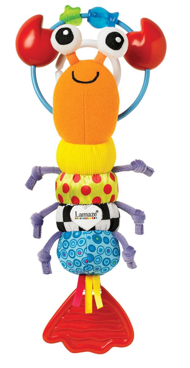 Lamaze Игрушка-подвеска Веселый омар