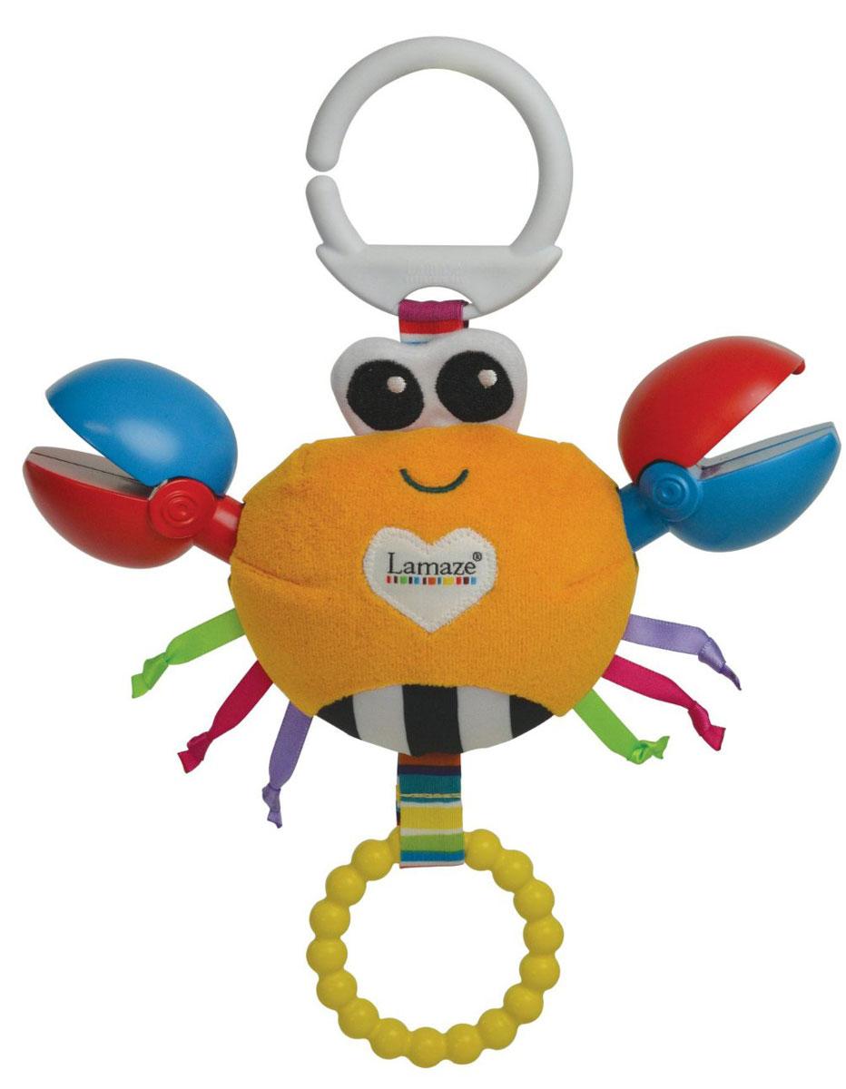 Lamaze Игрушка-подвеска Крабик Клод lamaze lamaze развивающая игрушка tomy жучок на цветочке