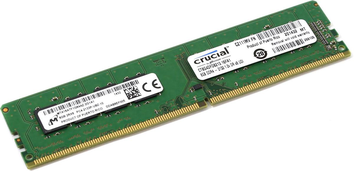 Crucial DDR4 8Gb 2133 МГц модуль оперативной памяти (CT8G4DFD8213)CT8G4DFD8213Небуферезированная память Crucial DDR4 предоставляет качество работы, надежность и производительность, требуемую для современных ПК сегодня. Объем модуля памяти в 8 ГБ позволит свободно работать со стандартными, офисными и профессиональными ресурсоемкими программами, а также современными требовательными играми. Работа осуществляется при тактовой частоте 2133 МГц и пропускной способности, достигающей до 17000 Мб/с, что гарантирует качественную синхронизацию и быструю передачу данных, а также возможность выполнения множества действий в единицу времени. Тайминг CL-15 гарантирует быструю работу системы.