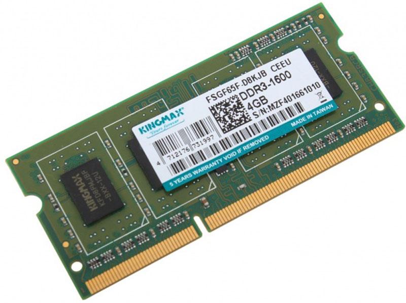 Kingmax SO-DIMM DDR3 4GB 1600MHz модуль оперативной памяти