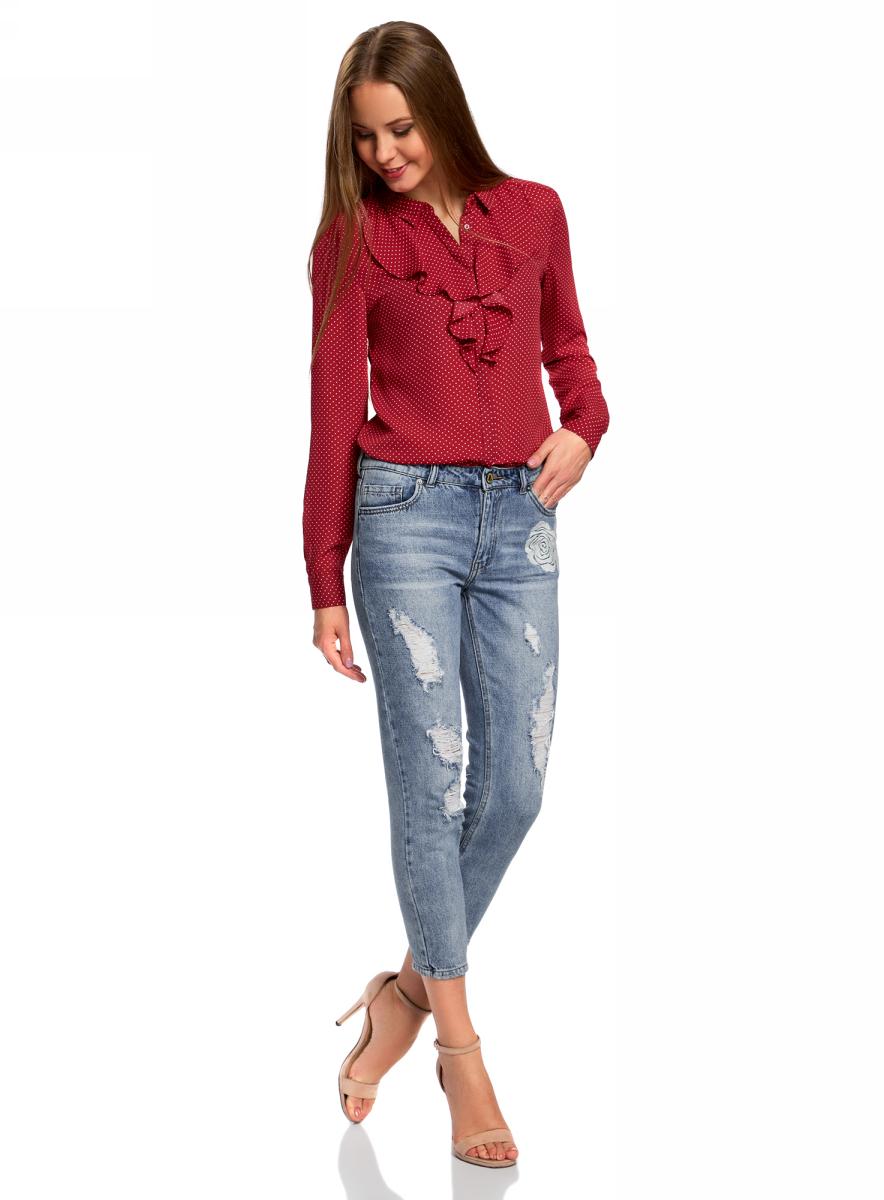 Джинсы женские oodji Ultra, цвет: синий джинс. 12105108/46654/7500W. Размер 25 (40) чулки soft line в крупную сетку красные xxl