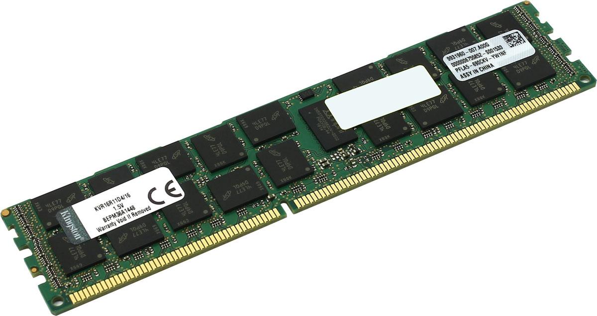 Kingston ValueRAM DDR3 16GB 1600 МГц модуль оперативной памяти (KVR16R11D4/16)KVR16R11D4/16Выбор подходящей памяти для сервера столь же важен, как и правильный выбор производителя. Серверные модули памяти Kingston сверхнадежны и снижают совокупную стоимость владения. Модули памяти Kingston ValueRAM проектируются, производятся и тщательно тестируются с учетом точных технических характеристик каждой конкретной брендированной компьютерной системы. Модули имеют гарантированную совместимость отличаются легендарной надежностью Kingston.Память снабжена технологией ECC, которая служит для исправления случайных ошибок памяти, вызываемых различными внешними факторами, и представляет собой усовершенствованный вариант системы контроля четности.