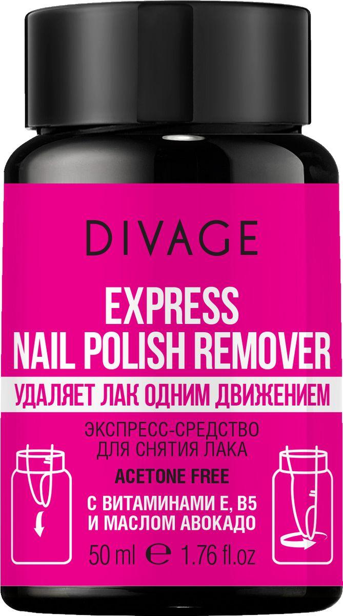 Divage - Экспресс-средство для снятия лака express nail polish remover008489Хочешь быстро привести свой ноготочки в порядок в любом месте и в любое время, тогда EXPRESS NAIL POLISH REMOVER именно то, что нужно тебе. Средство моментально снимает лак и укрепляет ногтевую пластину. ПРЕИМУЩЕСТВА EXPRESS NAIL РОLISH REMOVER: - Благодаря специальной губке внутри флакона позволяет одним движением эффективно удалить лак; - Укрепляет ногти; - Содержит витамины Е, В5 и масло авокадо; - Без ацетона.Как ухаживать за ногтями: советы эксперта. Статья OZON Гид