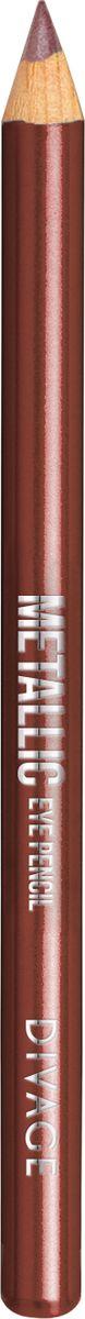 Divage Контурный Карандаш Для Глаз Metallic, № 02FCA0010706-02Бархатистая кремовая текстура и насыщенность цвета в сочетании с волшебным сиянием делает этот карандаш незаменимым при создании свежих и модных образов. Легкость в использовании обеспечена, а простор фантазии не ограничен, - от нежного, утончённого образа при помощи тонких и растушёванных линий, до смелого, привлекающего внимания макияжа при более интенсивном нанесении. Формула с натуральными смягчающими компонентами c оливковым маслом и маслом косточек жожоба предотвращает появление морщин и питает кожу. Богатая цветовая палитра позволяет создавать самый смелый и креативный макияж. Лови яркие моменты жизни с METALLIC от DIVAGE!