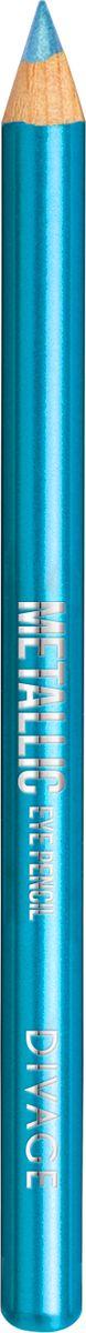 Divage Контурный Карандаш Для Глаз Metallic, № 04FCA0010708-04Бархатистая кремовая текстура и насыщенность цвета в сочетании с волшебным сиянием делает этот карандаш незаменимым при создании свежих и модных образов. Легкость в использовании обеспечена, а простор фантазии не ограничен, - от нежного, утончённого образа при помощи тонких и растушёванных линий, до смелого, привлекающего внимания макияжа при более интенсивном нанесении. Формула с натуральными смягчающими компонентами c оливковым маслом и маслом косточек жожоба предотвращает появление морщин и питает кожу. Богатая цветовая палитра позволяет создавать самый смелый и креативный макияж. Лови яркие моменты жизни с METALLIC от DIVAGE!