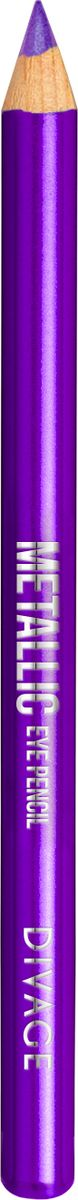 Divage Контурный Карандаш Для Глаз Metallic, № 06FCA0010710-06Бархатистая кремовая текстура и насыщенность цвета в сочетании с волшебным сиянием делает этот карандаш незаменимым при создании свежих и модных образов. Легкость в использовании обеспечена, а простор фантазии не ограничен, - от нежного, утончённого образа при помощи тонких и растушёванных линий, до смелого, привлекающего внимания макияжа при более интенсивном нанесении. Формула с натуральными смягчающими компонентами c оливковым маслом и маслом косточек жожоба предотвращает появление морщин и питает кожу. Богатая цветовая палитра позволяет создавать самый смелый и креативный макияж. Лови яркие моменты жизни с METALLIC от DIVAGE!