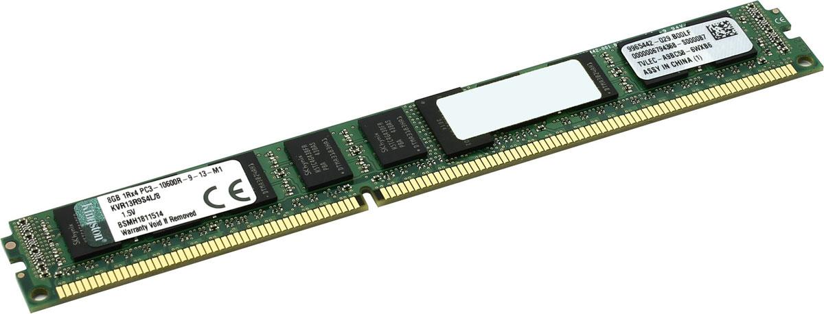 Kingston ValueRAM DDR3 8GB 1333 МГц модуль оперативной памяти (KVR13R9S4L/8)441894Модули памяти Kingston ValueRAM DDR3 8GB 1333 МГц предназначен специально для серверных материнских плат и серверных платформ с поддержкой регистровой памяти. Объем памяти 8 ГБ позволит свободно работать со стандартными, офисными и ресурсоемкими программами, а также современными нетребовательными играми.Работа осуществляется при тактовой частоте 1333 МГц и пропускной способности, достигающей до 10600 Мб/с, что гарантирует качественную синхронизацию и быструю передачу данных, а также возможность выполнения множества действий в единицу времени.ValueRAM Kingston - это модули памяти, изготовленные в соответствии с отраслевыми стандартами, обеспечивающие непревзойденную производительность и отличающиеся легендарной надежностью Kingston.
